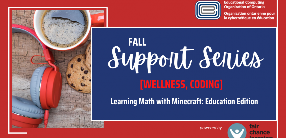 ECOO Support Series Fall FCL